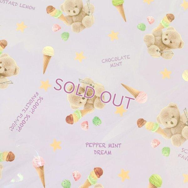 画像1: 【ペーパー】テディベアアイスクリーム
