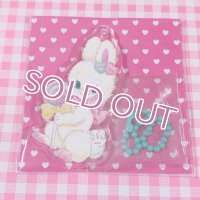 sugary animal key chain bunny