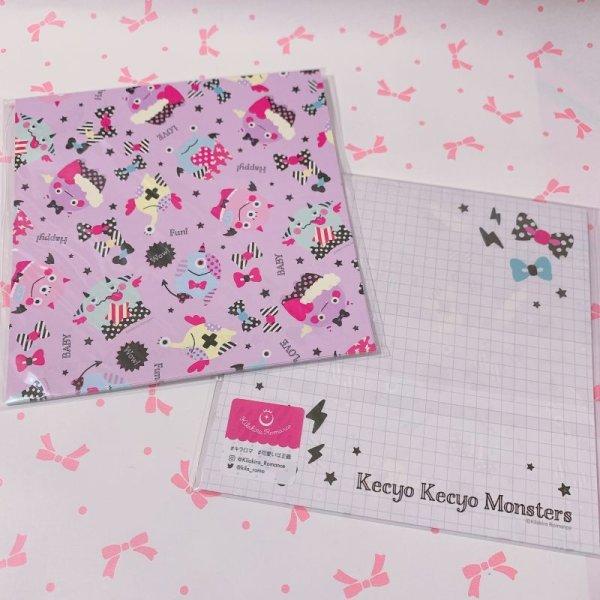 画像1: 折り紙メモ