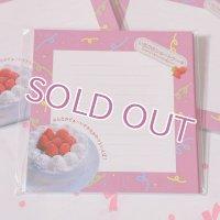 【メモ】80's ICHIGO NO SHORT CAKE