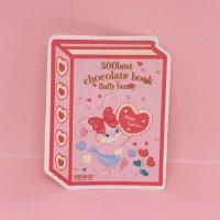 フラバニステッカー chocolatebook