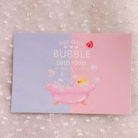 bubble bath ポストカード